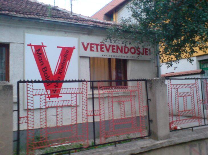 Kosovo Former headquarters of Vetevendosje
